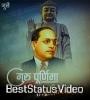 New Special Guru Purnima Status Videos Download