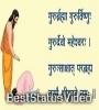 Guru Brahma Guru Vishnu Guru Purnima Status Download
