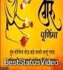 Wish You Happy Guru Purnima Status Video Download