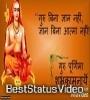 Guru Purnima Status Video Marathi