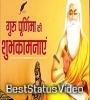 Latest Guru Purnima Status Videos Download