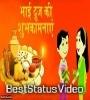 Bhai Dooj Wishes Massage For Whatsapp Status Video Download