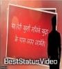 Friendship Day Video Status – Friendship Day Hindi Status Shayari