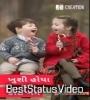 Bhai Dooj Full Screen Whatsapp Status Videos Download