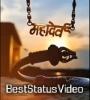 Video Status Market Mahadev New