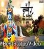 Janmashtami Status Video Mp4 Download