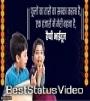 Ek Hajaron Mai Meri Bahana Whatsapp Status For Bhai Dooj