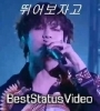 BTS Jump V Part Full Screen Whatsapp Status Video Download
