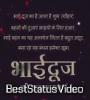 Janmo Ka Nata Whatsapp Status For Bhai Dooj