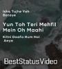 Mere Liye Akhil Sachideva Whatsapp Status Video Download
