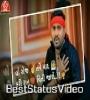 Kudrat Jignesh Kaviraj Gujarati Sad Song Video Status Download