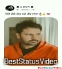 Amrinder Gill Whatsapp Status Video Download