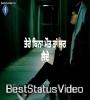Punjabi Sad Status Video Download Sharechat