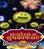 Latest Diwali Dhanteras Status Video Happy Diwali Song Download 2021