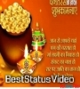 Happy Dhanteras Status For WhatsApp Diwali Song Video Download 2021