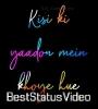 Aankhein Khuli Ho Ya Ho Band Love Whatsapp Status Video