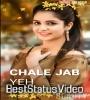 Maine Payal Hai Chhankai WhatsApp Status