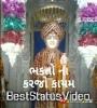 Jay Jalaram Jayanti Whatsapp Status Video