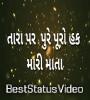 Jay Dhabudi Maa Status Jay Jogani Maa Status Video