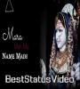 Madi Darshan Deva Tu Aav Mandu Tarse Che Status Video