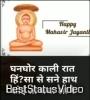 Trishla Ka Tara Mahavira Pyara Chamkila Tara Duniya Take Re Status Video