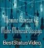 Momino Ramzan Ka Mahe Mubarak Aagaya Whatsapp Status Video