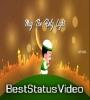 Ramadan Greetings Ramazan Wishes Whatsapp Status Video
