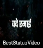 Bhimjaynti Coming Soon WhatsApp Status Video
