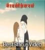 Chubare Aali Khat New Haryanvi Song Whatsapp Status Video