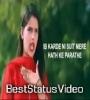 Feeke Pakwaan Ruchika Jangra Haryani WhatsApp Status Video