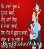 Fathers Day Shayari Status Video Download