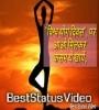 Yoga Day Hindi Whatsapp Status Video Download