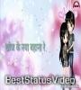 Pandey Ji Ka Beta Hu Bhojpuri Whatsapp Status Video