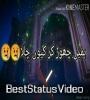 Alvida Alvida Mahe Ramzan Whatsapp Status Video