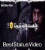 Diriliş Ertuğrul Ghazi Theme Song Whatsapp Status Video