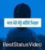 Ik Sahiba Kambi Rajpuria Song Whatsapp Status Video