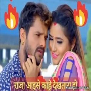 Raja Aise Kahin Dekha Tara Ho Jaise Whatsapp Status Video ...